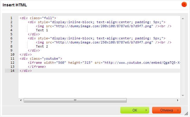 html вставить картинку