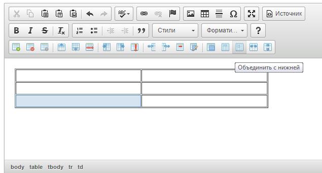 Table Tools Toolbar   CKEditor com