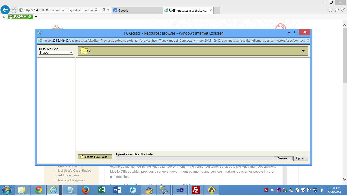 File browser not showing files in IE | CKEditor com Forums